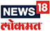 Lokmat