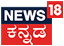 News18 Kannada