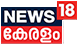 News18 Kerala
