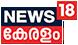 News18 Kerela