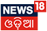 News18 Odia