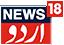 News18 اردو