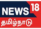News18 Tamil
